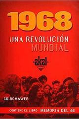 1968 -  AA.VV. - Akal