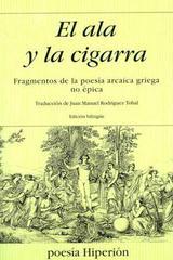 El ala y la cigarra -  AA.VV. - Hiperión