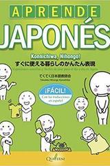 Aprende japonés fácil -  AA.VV. - Quaterni