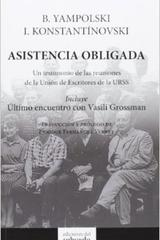 Asistencia obligada -  AA.VV. - Ediciones del subsuelo