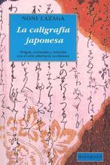 La caligrafía japonesa - Noni Lazaga - Hiperión