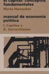El capital: conceptos fundamentales -  AA.VV. - Siglo XXI Editores