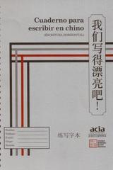 Cuaderno para escribir en Chino -  AA.VV. - Acia