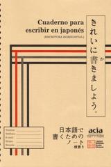 Cuaderno para escribir en Japonés -  AA.VV. - Acia
