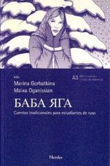 Cuentos tradicionales rusos - Marina Gorbatkina - Herder