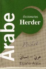 Diccionario Pocket Árabe(26000 entradas) - Ignacio Ferrando - Herder