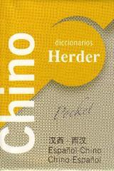 Diccionario Pocket Chino - Minkang Zhou - Herder
