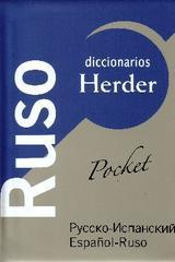 Diccionario Pocket Ruso - Marc Ruiz Zorrilla Cruzate - Herder