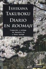 Diario en roomaji - Ishikawa Takuboku - Hiperión