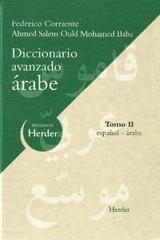 Diccionario avanzado Árabe, Español - Árabe (70.000 entradas) - Federico Corriente - Herder