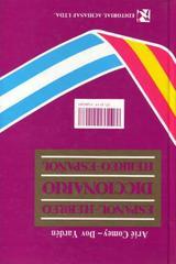 Diccionario Español-Hebreo Hebreo-Español - Arie Comey - Varios