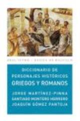 Diccionario de personajes históricos griegos y romanos -  AA.VV. - Akal