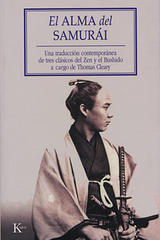 El alma del Samurái - Thomas Cleary - Kairós