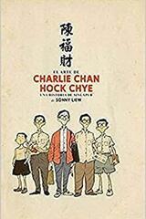 El arte de Charlie Chan Hock Chye - Sonny Liew - Dibbuks