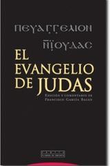 El Evangelio de Judas - Francisco García Bazán - Trotta