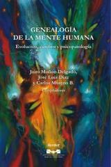 Genealogía de la mente humana - Jairo Muñoz Delgado - Herder México