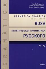 Gramática práctica de la lenguage Rusa - Violeta Nogueira - Herder