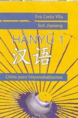 Hanyu CD 1 Chino para hispanohablantes - Eva Costa Vila - Herder
