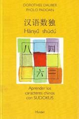 Hanyu Shudu - Dorothee Dauber - Herder