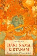 Hari Nama Kirtanam -  Erutacchan - Olañeta