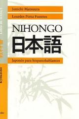 Japonés para hispanohablantes, Nihongo curso 1 - Junichi Matsuura - Herder