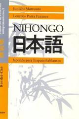 Japonés para hispanohablantes, Nihongo ejercicios 1 - Junichi Matsuura - Herder