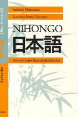 Japonés para hispanohablantes, Nihongo curso 2 - Junichi Matsuura - Herder
