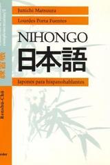 Japonés para hispanohablantes, Nihongo ejercicios 2  - Junichi Matsuura - Herder