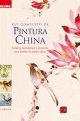 Kit completo de Pintura China - Jane Dwight - Akal