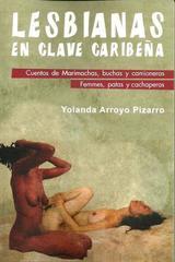 Lesbianas en clave caribeña - Yolanda Arroyo Pizarro - Egales