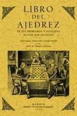 Libro del ajedrez -   - Maxtor
