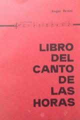 Libro del canto de las horas -  AA.VV. - Otras editoriales