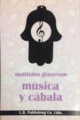 Música y cábala - Matitiahu Glazerson - Otras editoriales
