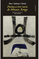 Poema a tres voces de Minase. Renga -  AA.VV. - Sexto Piso