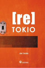 Re Tokio - Jin Taira - Satori