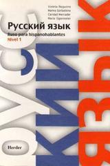 Ruso para hispanohablantes 1 - Marina Gorbatkina - Herder