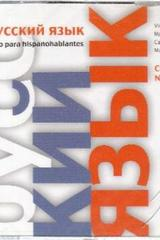 Ruso para hispanohablantes CD 2 - Marina Gorbatkina - Herder