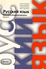 Ruso para hispanohablantes 2 - Marina Gorbatkina - Herder
