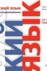 Ruso para hispanohablantes CD 3 - Marina Gorbatkina - Herder