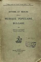 Rythme et mesure dans la musique populaire bulgare  - Stoyan Djoudjeff -  AA.VV. - Otras editoriales