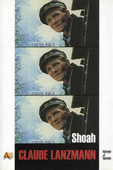 Shoah - Claude Lanzmann - Arena libros