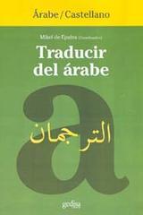 Traducir del árabe - Mikel de Epalza - Editorial Gedisa