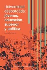 Universidad desbordada - Joseba Buj Corrales - Ibero