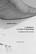 Le Corbusier: La Capilla De Ronchamp - Danièle Pauly - Abada Editores