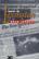 Cartas de Lexington - Noam Chomsky - Siglo XXI Editores