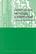 Comunicación, tecnología y subjetividad - Francisco Castro Merrifield - Ibero