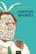 Cuentos maoríes - Alexander W. Reed - Ediciones Sígueme