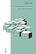 Fragmentar El Futuro - Yuk Hui - Caja Negra Editora