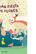 La gran fiesta de los olores - Pato Mena - NubeOcho