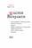 Obra completa. Libro IV / vol. 1 - Walter Benjamin - Abada Editores